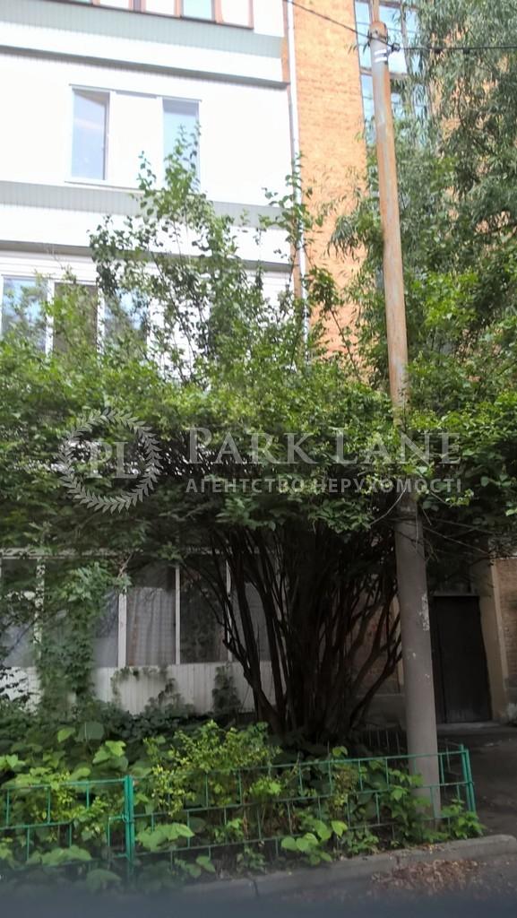 Квартира X-21260, Довнар-Запольского Митрофана, 4, Киев - Фото 6