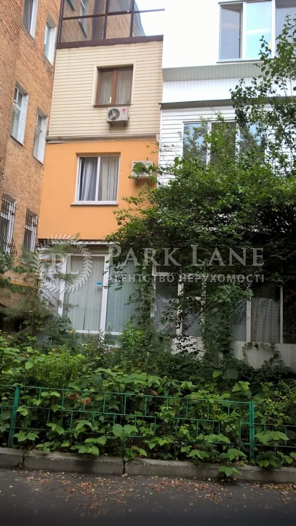 Квартира X-21260, Довнар-Запольского Митрофана, 4, Киев - Фото 7