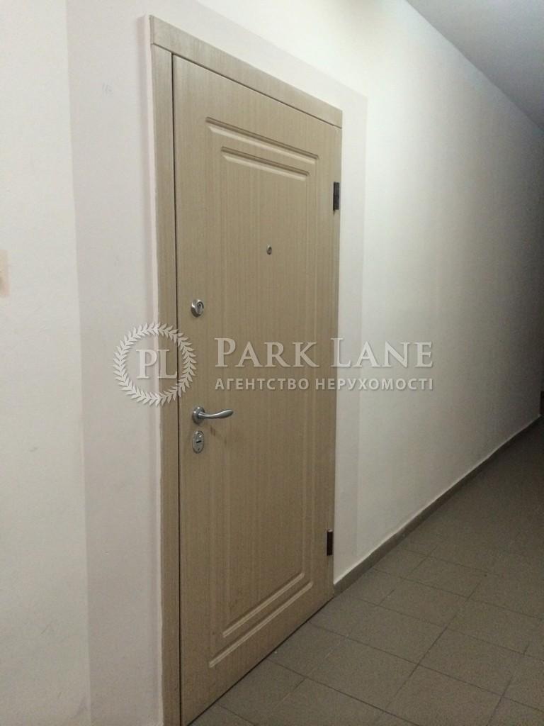 Квартира ул. Княжий Затон, 9, Киев, K-21147 - Фото 14