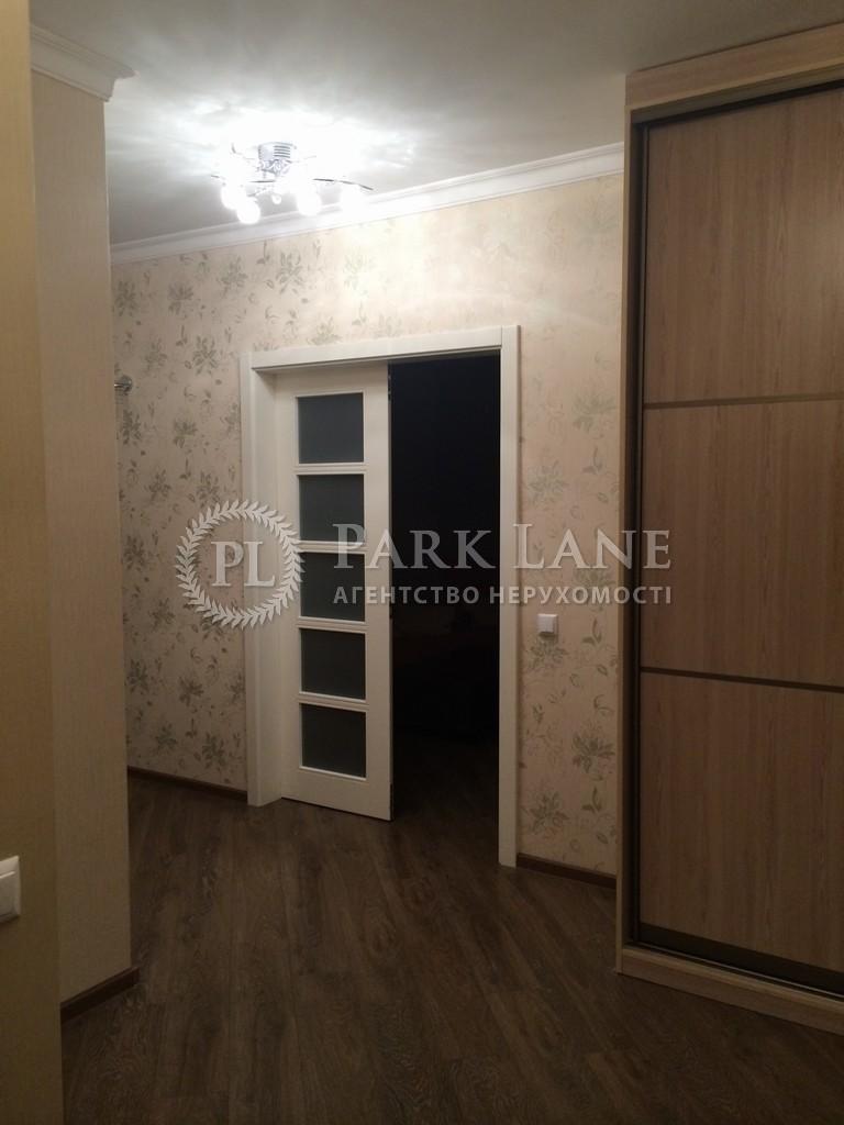 Квартира ул. Княжий Затон, 9, Киев, K-21147 - Фото 12