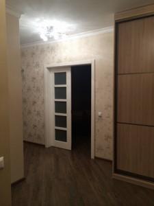 Квартира K-21147, Княжий Затон, 9, Киев - Фото 16