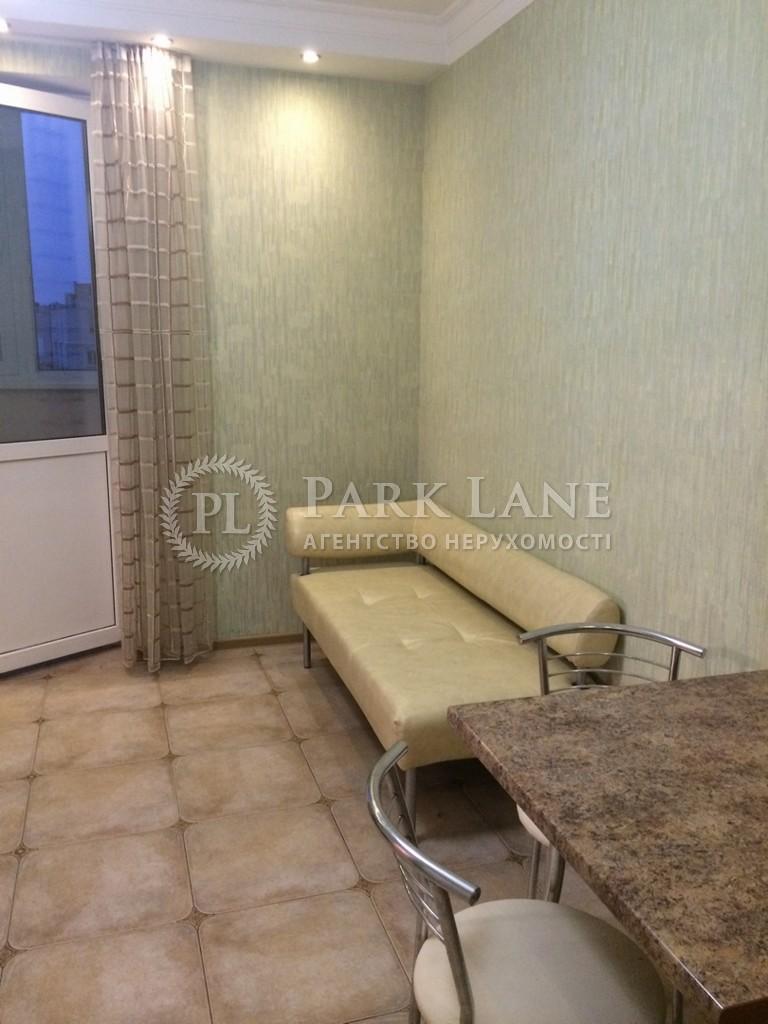 Квартира ул. Княжий Затон, 9, Киев, K-21147 - Фото 8