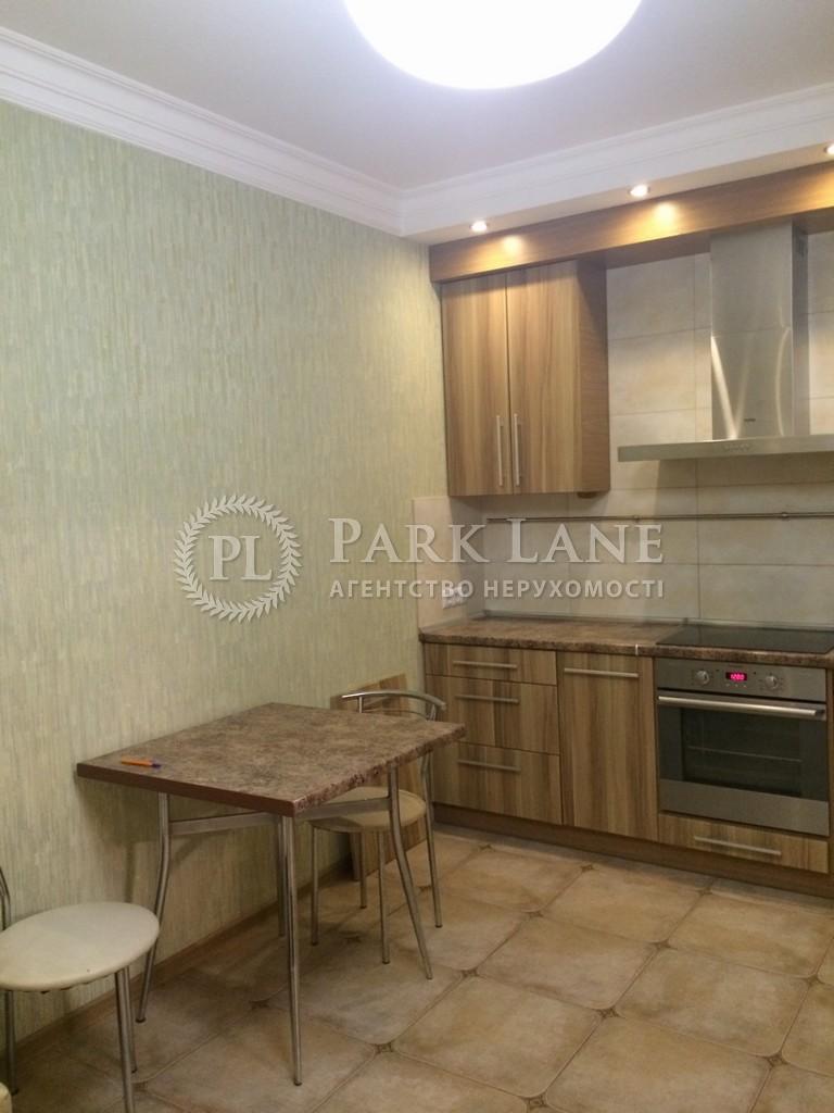 Квартира ул. Княжий Затон, 9, Киев, K-21147 - Фото 7