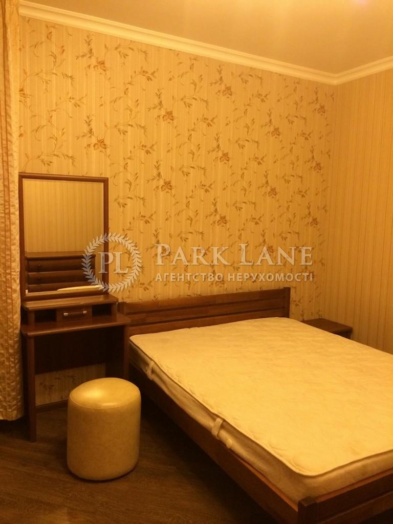Квартира ул. Княжий Затон, 9, Киев, K-21147 - Фото 6