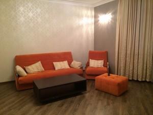 Квартира K-21147, Княжий Затон, 9, Киев - Фото 8