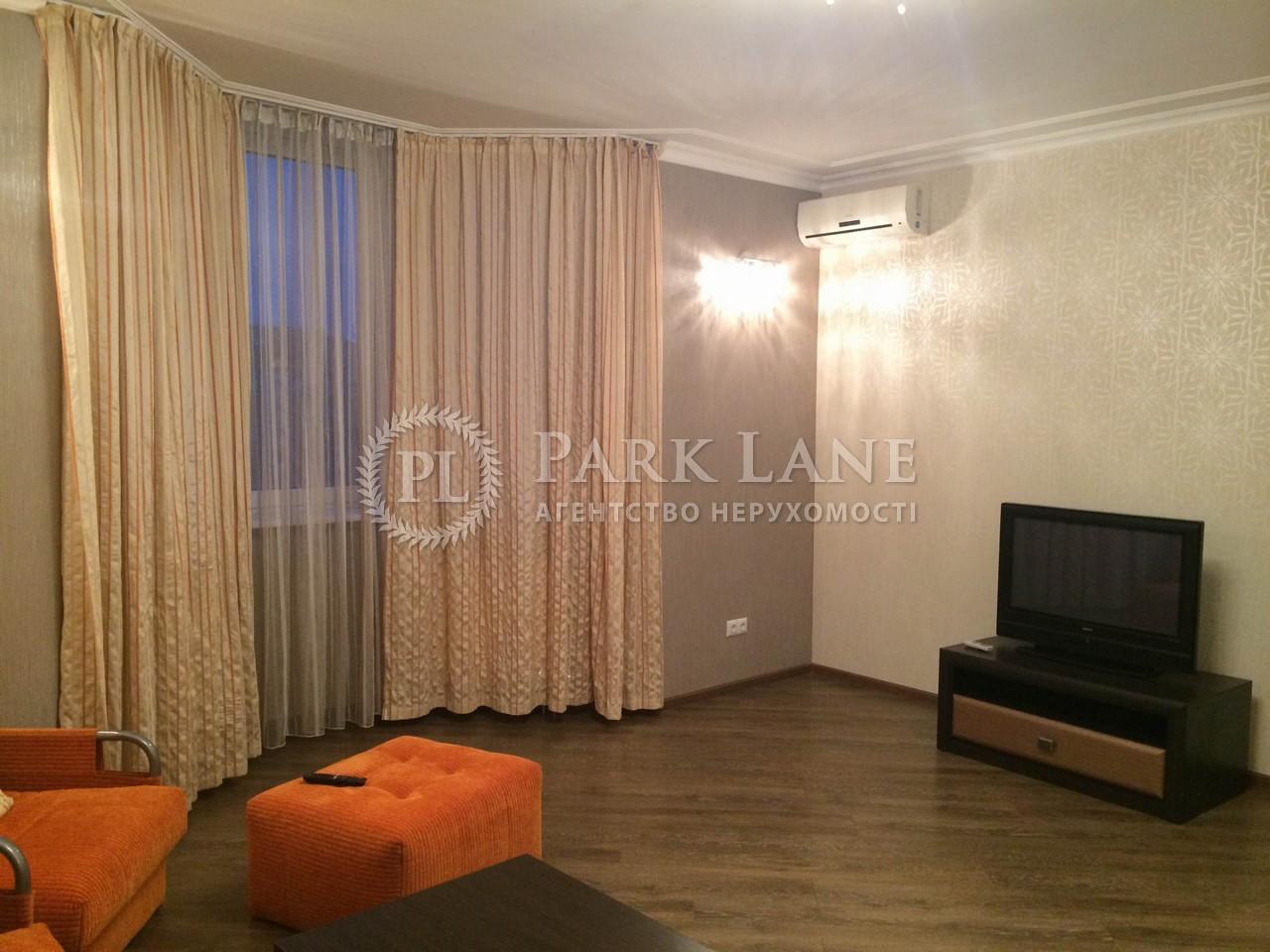 Квартира ул. Княжий Затон, 9, Киев, K-21147 - Фото 3