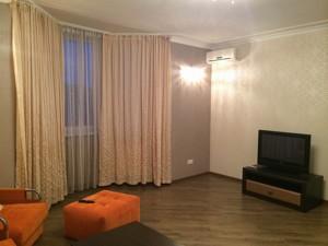 Квартира K-21147, Княжий Затон, 9, Киев - Фото 7