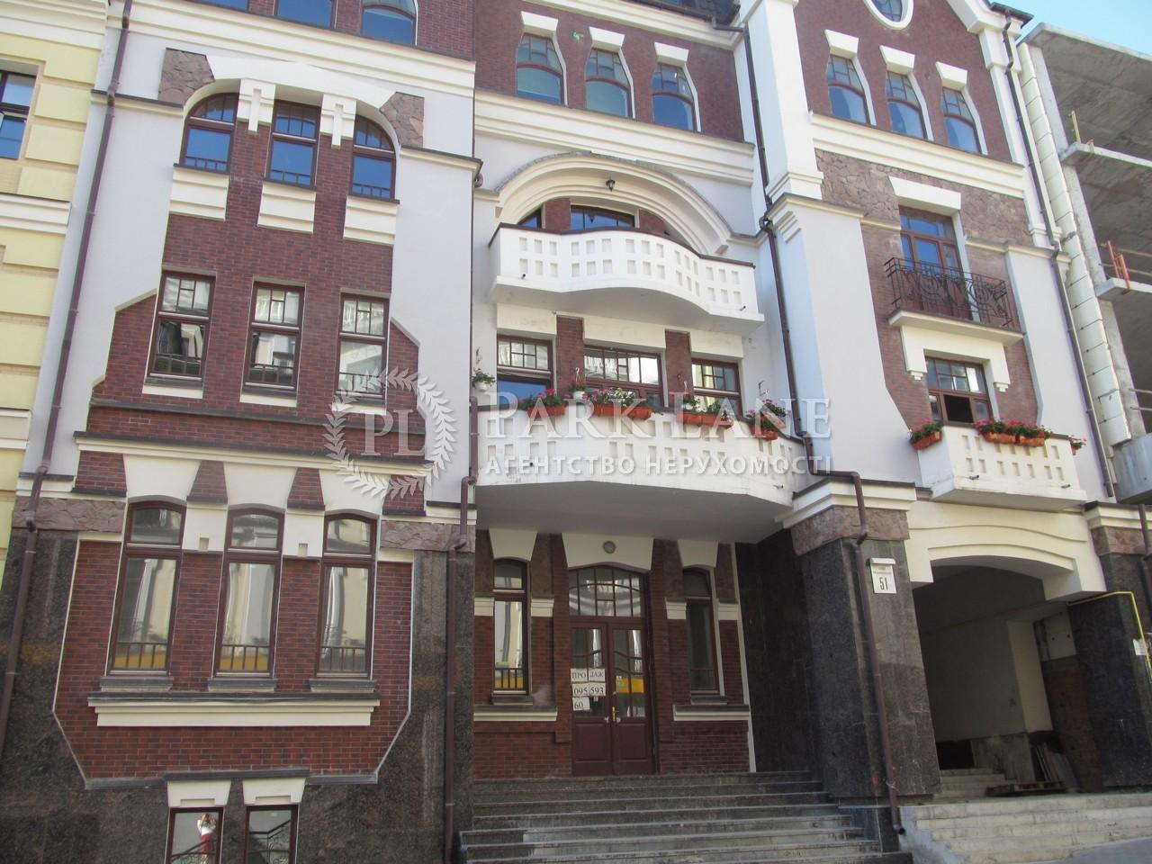 Квартира B-102348, Воздвиженская, 51, Киев - Фото 3
