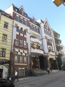 Квартира B-102348, Воздвиженская, 51, Киев - Фото 1