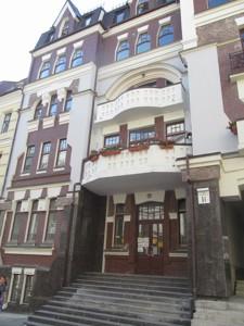 Квартира B-102348, Воздвиженская, 51, Киев - Фото 4