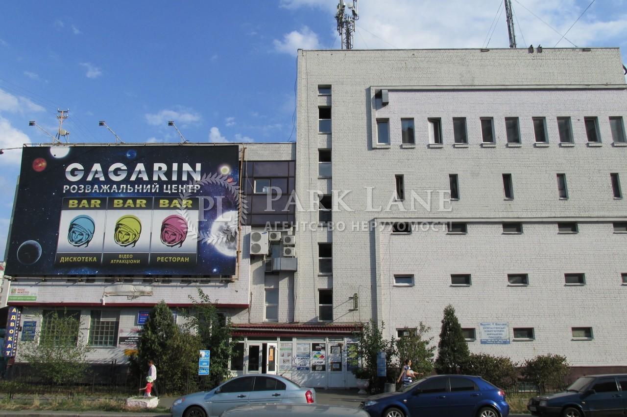 Нежилое помещение, ул. Кошица, Киев, R-30392 - Фото 11