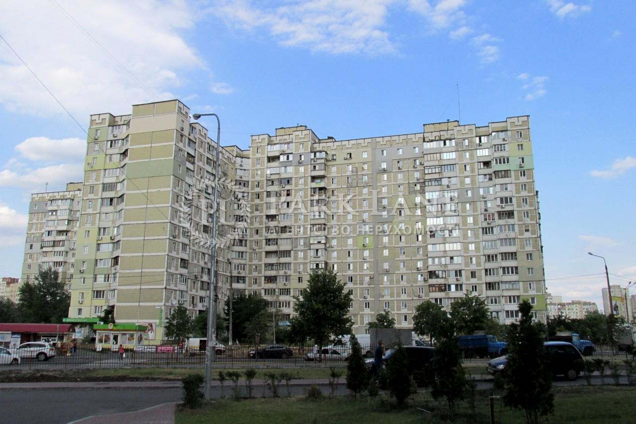 Квартира I-31931, Кошиця, 10/21, Київ - Фото 2