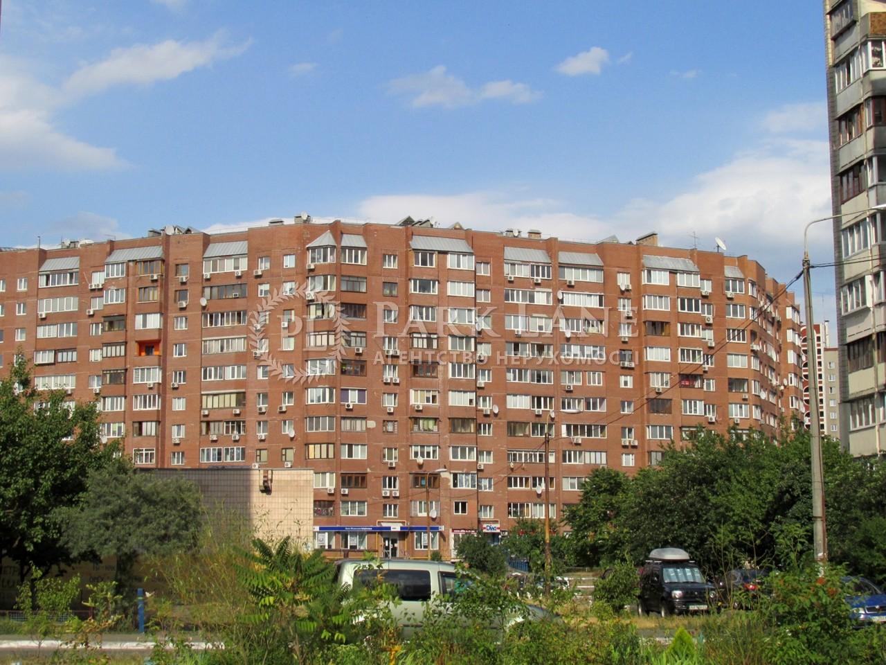 Квартира ул. Драгоманова, 17, Киев, Z-733714 - Фото 3