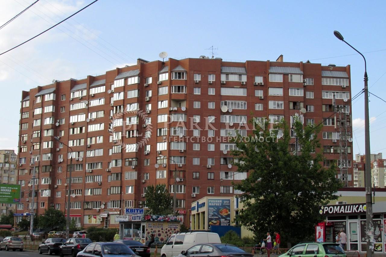 Квартира ул. Драгоманова, 17, Киев, Z-733714 - Фото 2