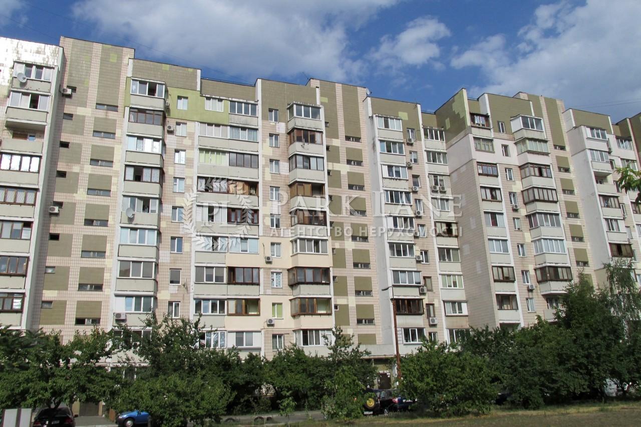 Квартира ул. Драгоманова, 20, Киев, Z-726613 - Фото 1