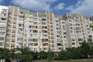 Квартира X-34935, Драгоманова, 20, Киев - Фото 1