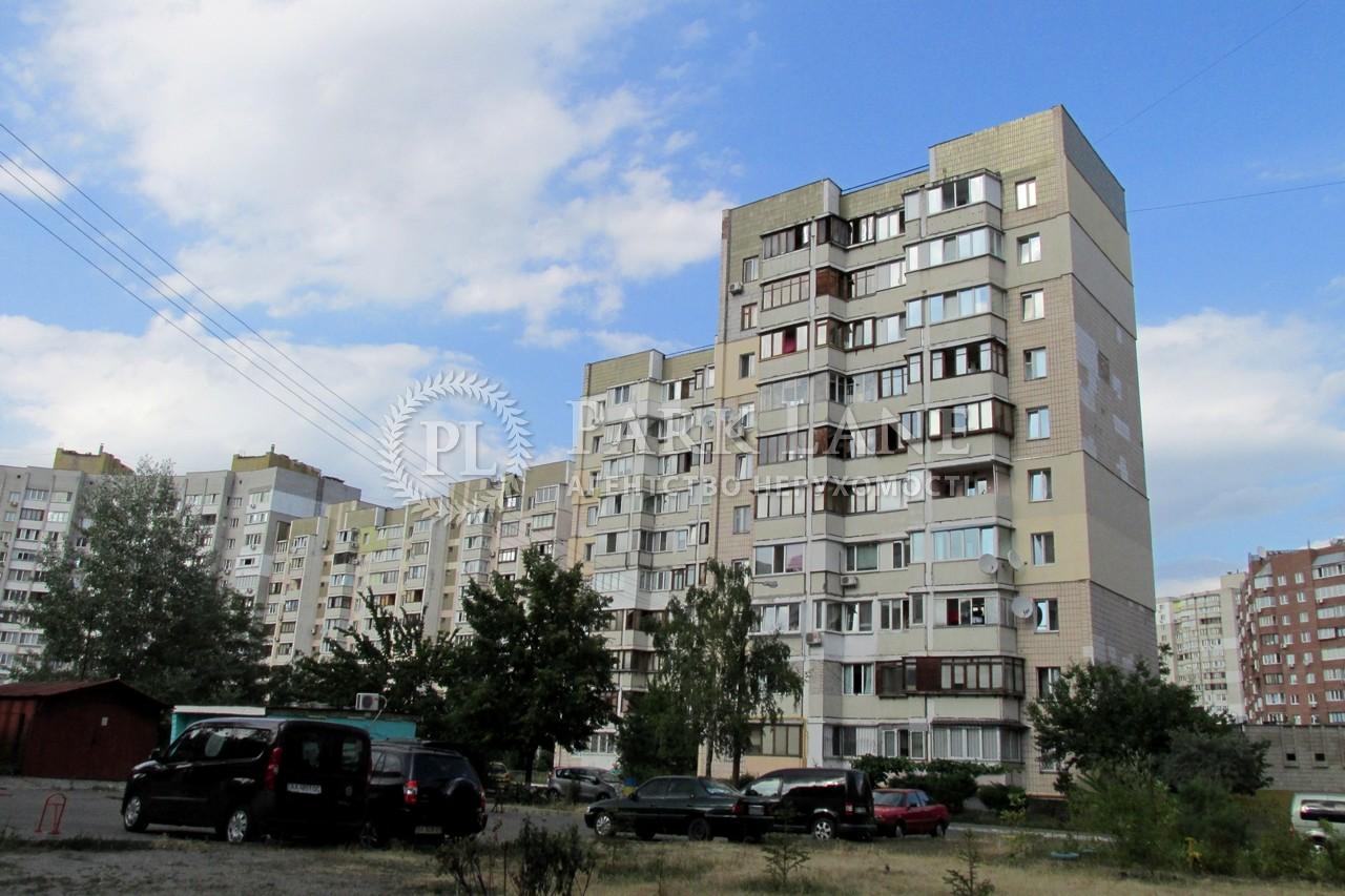 Квартира ул. Драгоманова, 20, Киев, Z-726613 - Фото 7
