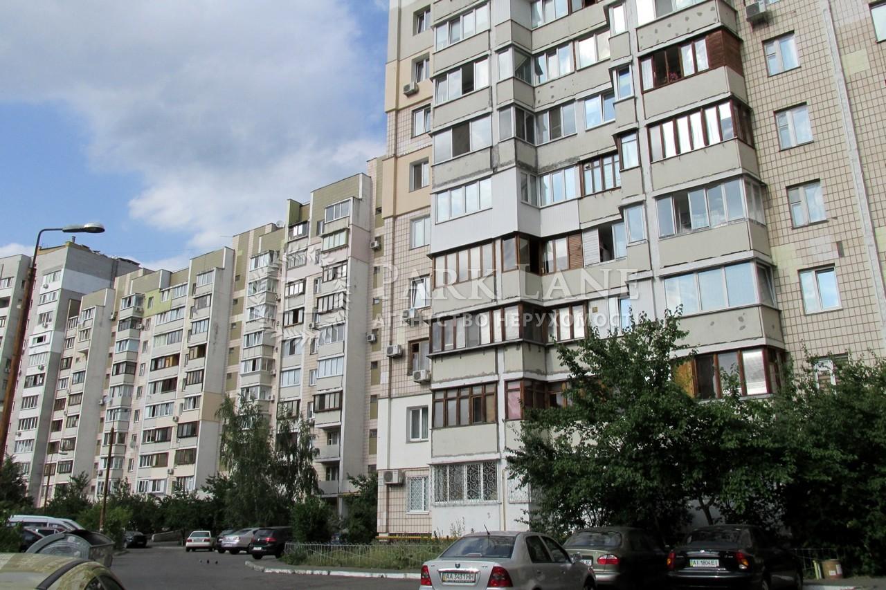 Квартира ул. Драгоманова, 20, Киев, Z-726613 - Фото 8