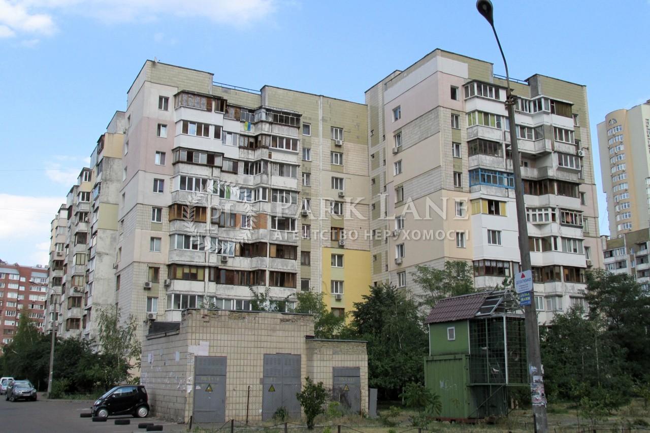 Квартира ул. Драгоманова, 22, Киев, Z-374056 - Фото 5