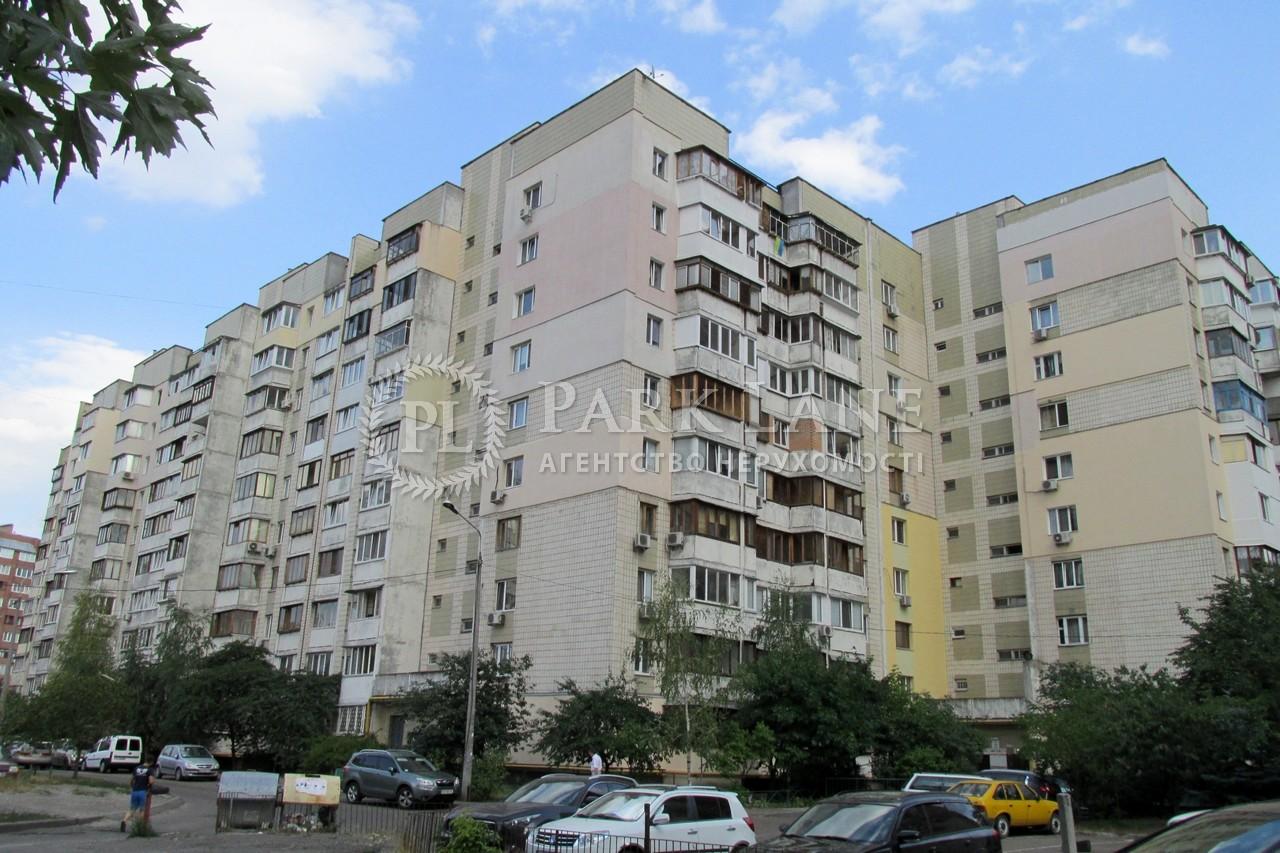 Квартира ул. Драгоманова, 22, Киев, Z-374056 - Фото 1