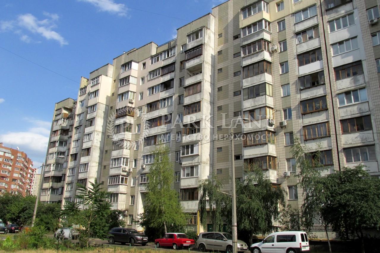 Квартира ул. Драгоманова, 22, Киев, Z-374056 - Фото 3