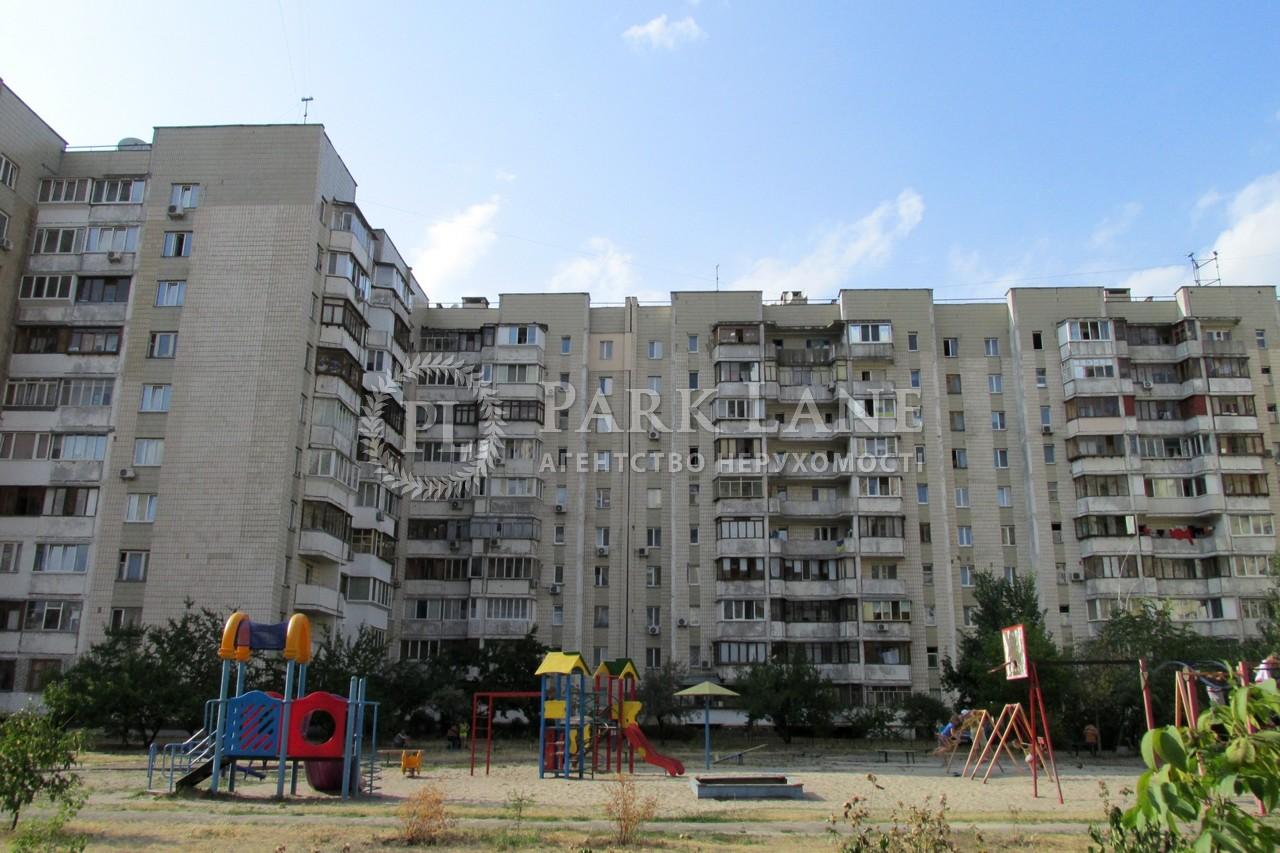 Квартира ул. Драгоманова, 22, Киев, Z-374056 - Фото 4