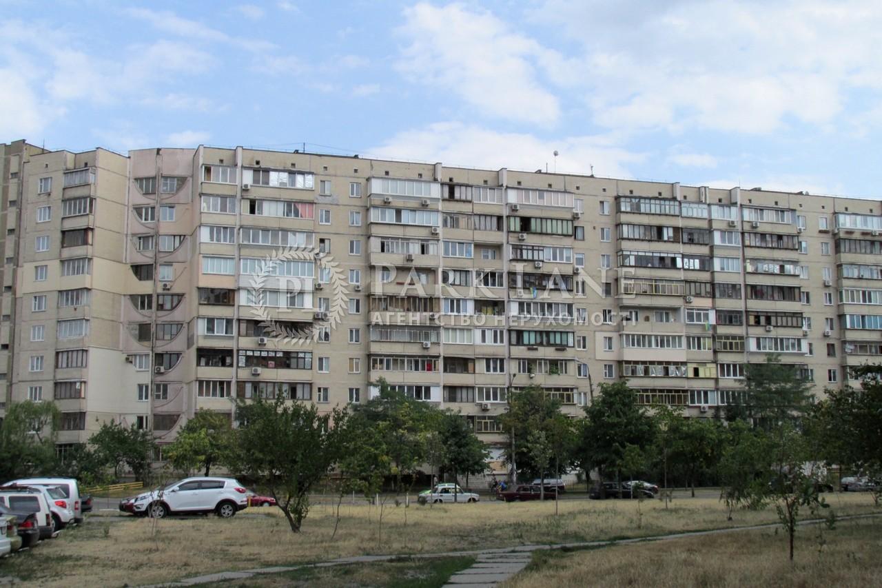 Квартира ул. Драгоманова, 25, Киев, Z-132076 - Фото 3