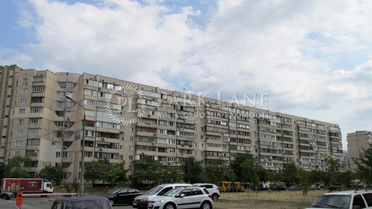 Квартира ул. Драгоманова, 25, Киев, Z-132076 - Фото 2