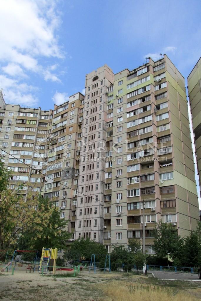 Квартира ул. Драгоманова, 40а, Киев, Z-731141 - Фото 4