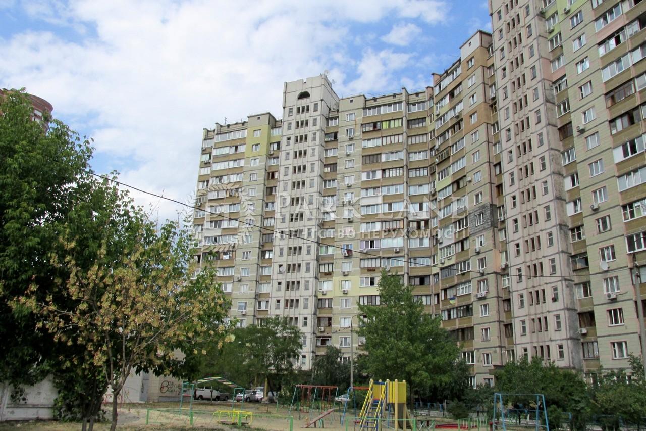 Квартира ул. Драгоманова, 40б, Киев, Z-809039 - Фото 1