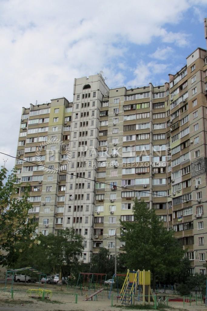 Квартира ул. Драгоманова, 40б, Киев, Z-809039 - Фото 2