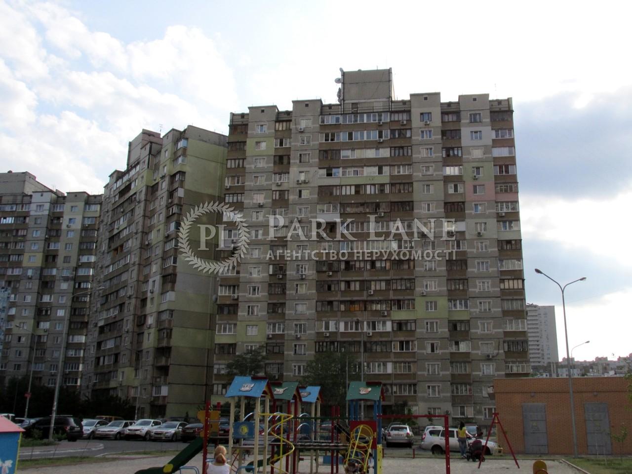 Квартира ул. Драгоманова, 40б, Киев, Z-809039 - Фото 3