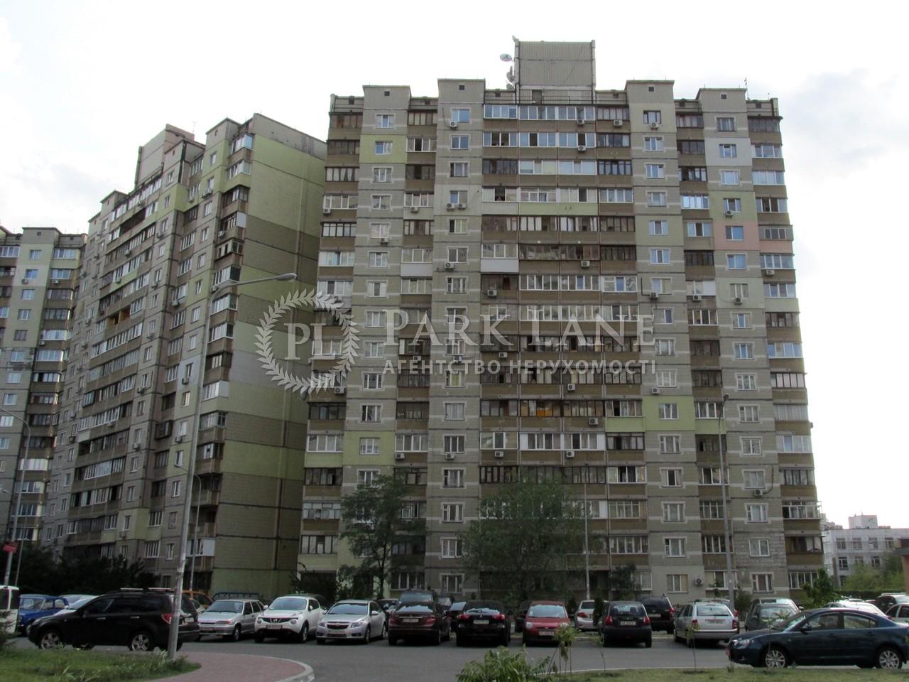 Квартира ул. Драгоманова, 40б, Киев, Z-809039 - Фото 4