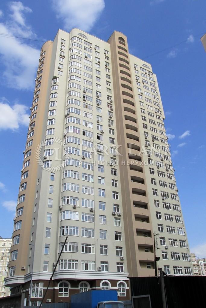 Квартира ул. Драгоманова, 40е, Киев, X-8797 - Фото 12