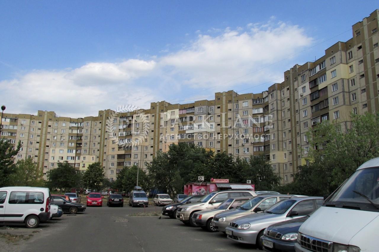 Квартира ул. Драгоманова, 42, Киев, X-2570 - Фото 3