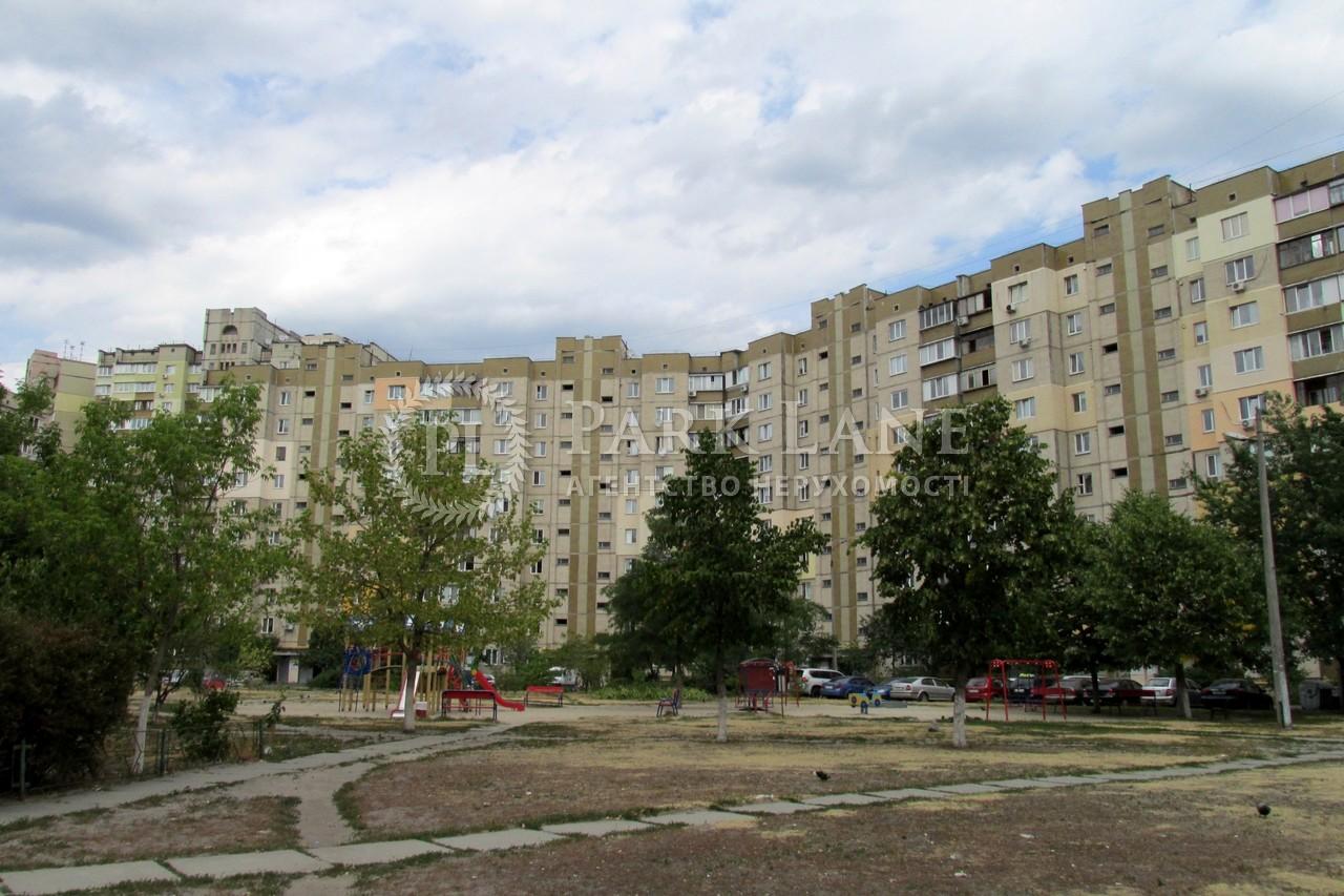 Квартира ул. Драгоманова, 42, Киев, X-2570 - Фото 4