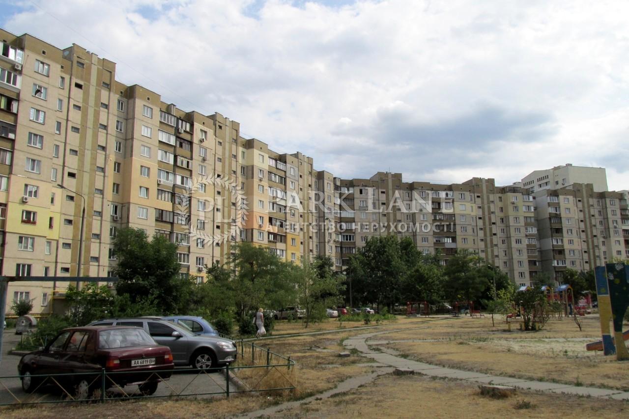 Квартира ул. Драгоманова, 42, Киев, X-2570 - Фото 5