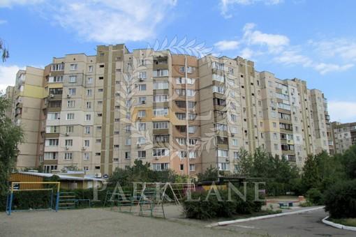 Квартира, Z-216521, 42а
