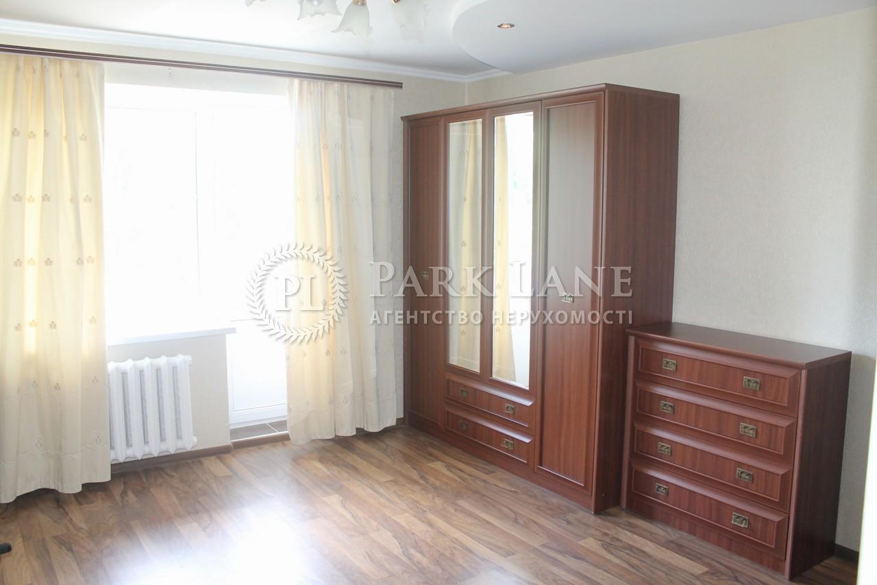 Квартира X-22890, Верховинная, 87, Киев - Фото 2