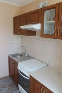Квартира X-22890, Верховинная, 87, Киев - Фото 5