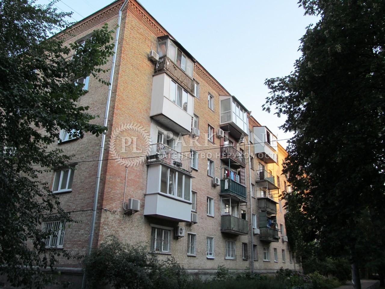 Квартира ул. Госпитальная, 24, Киев, R-15279 - Фото 1