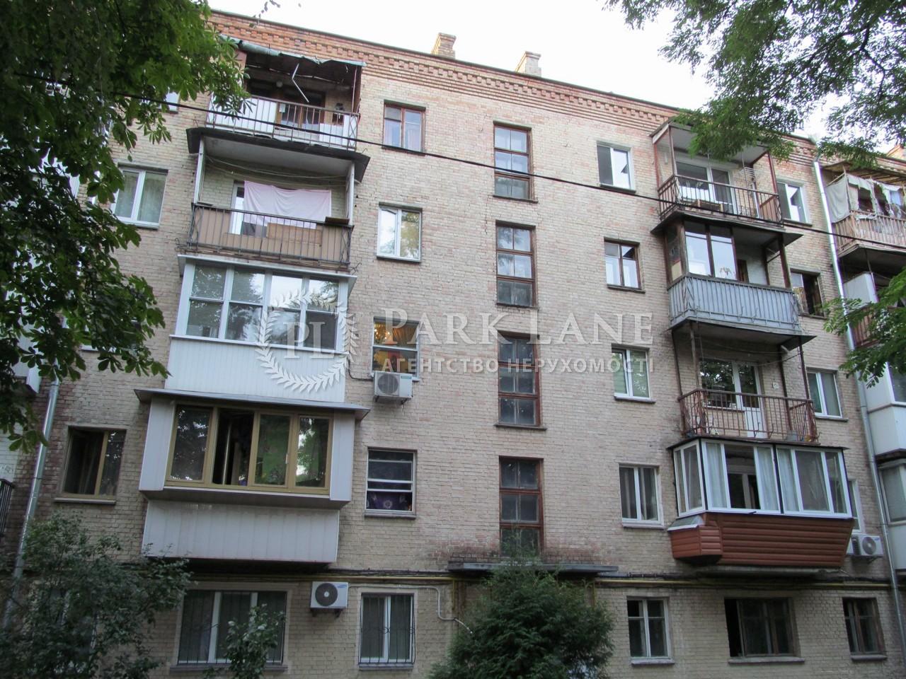 Квартира ул. Госпитальная, 24, Киев, R-15279 - Фото 9