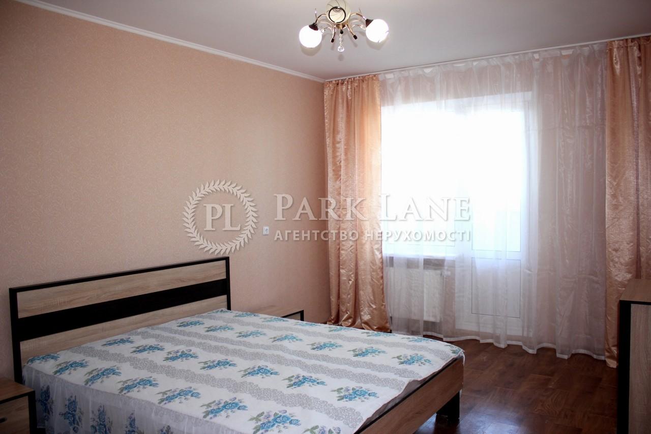 Квартира Науки просп., 55а, Киев, X-20447 - Фото 4