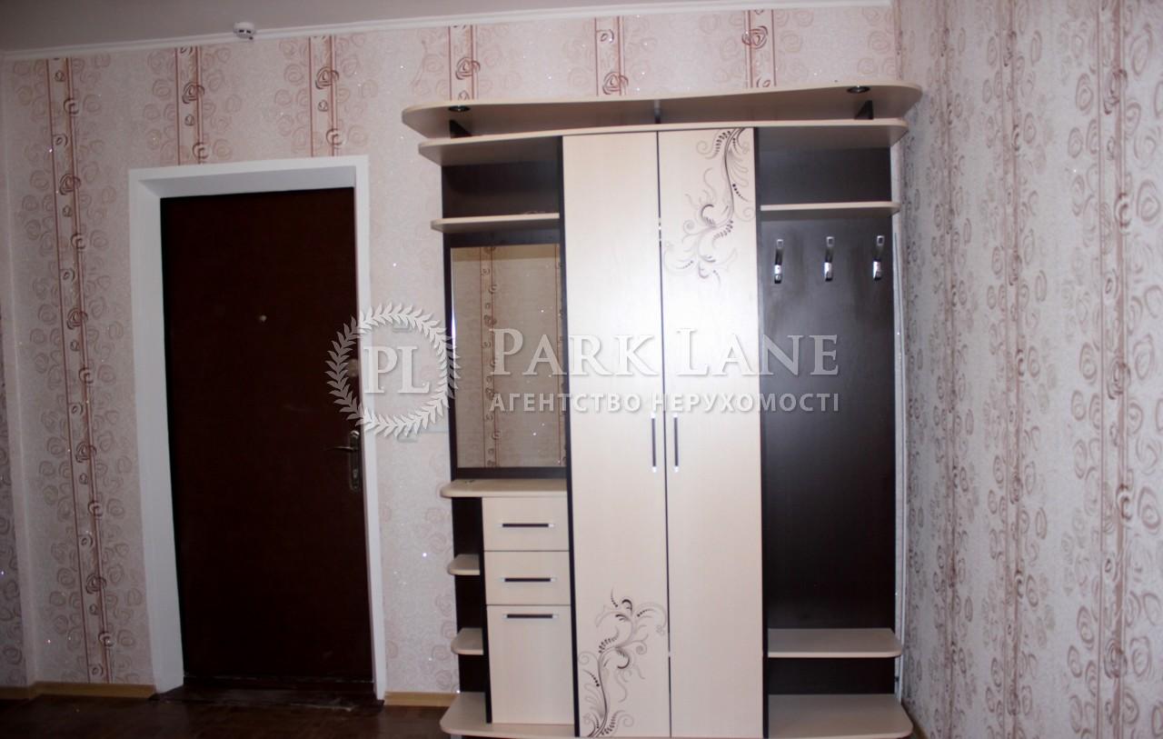 Квартира Науки просп., 55а, Киев, X-20447 - Фото 12