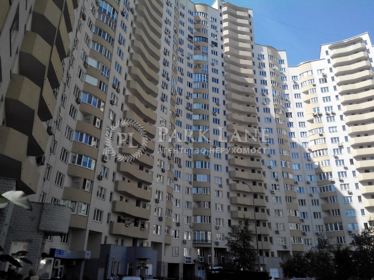 Квартира вул. Дніпровська наб., 25, Київ, Z-503178 - Фото 13
