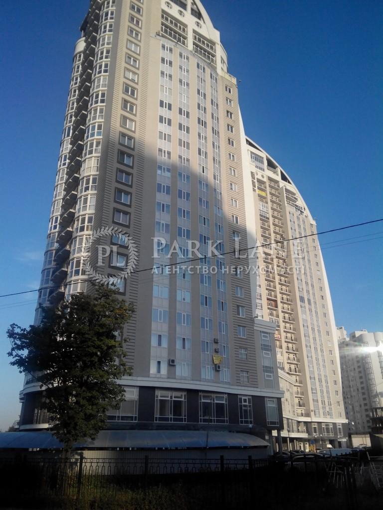 Квартира ул. Оболонская набережная, 1 корпус 2, Киев, B-97635 - Фото 9