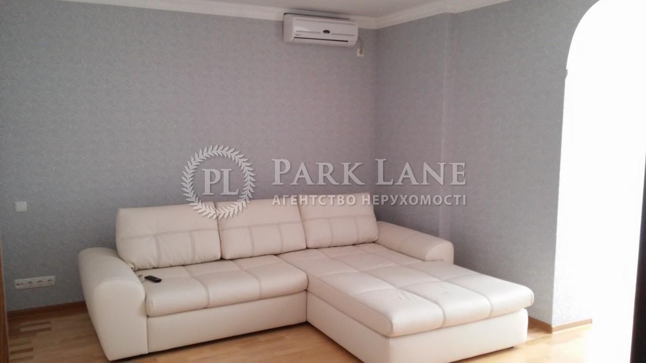 Квартира Z-1431863, Днепровская наб., 1, Киев - Фото 7