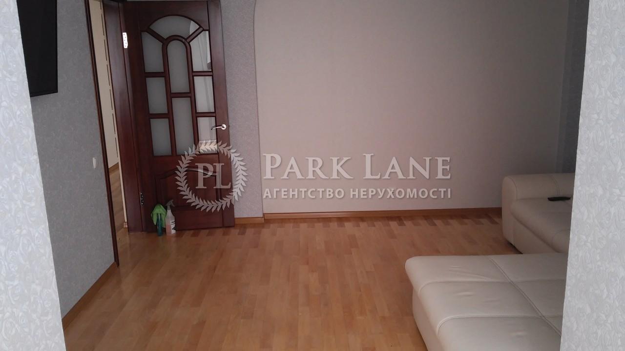 Квартира Z-1431863, Днепровская наб., 1, Киев - Фото 8