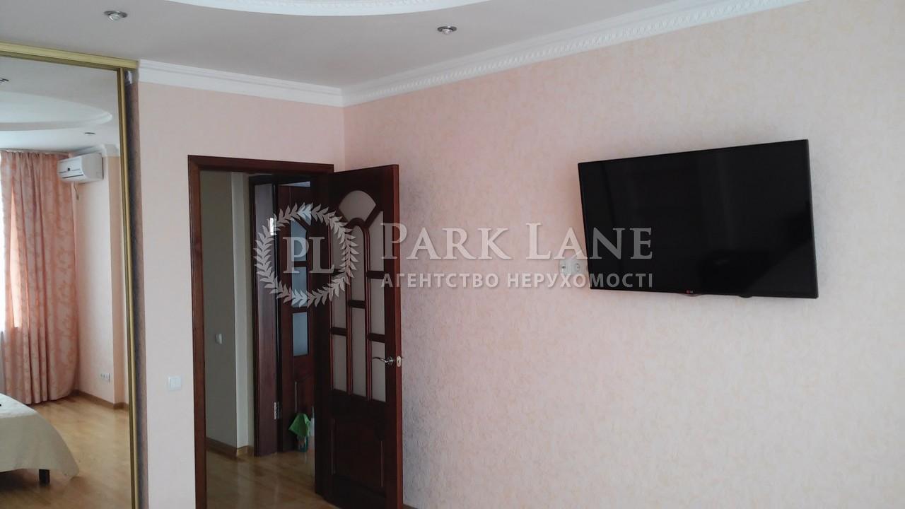 Квартира Z-1431863, Днепровская наб., 1, Киев - Фото 13