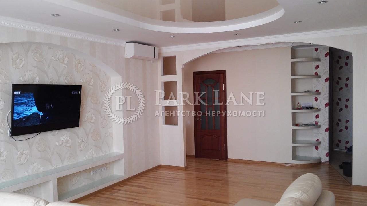 Квартира Z-1431863, Днепровская наб., 1, Киев - Фото 5